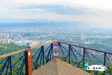 劍潭山步道(老地方觀景台)