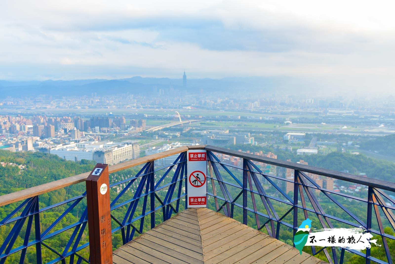 劍潭山親山步道、老地方觀景平台